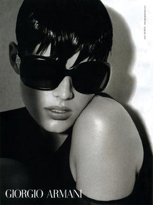ga shades