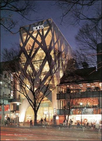 toyo_ito_tods_building